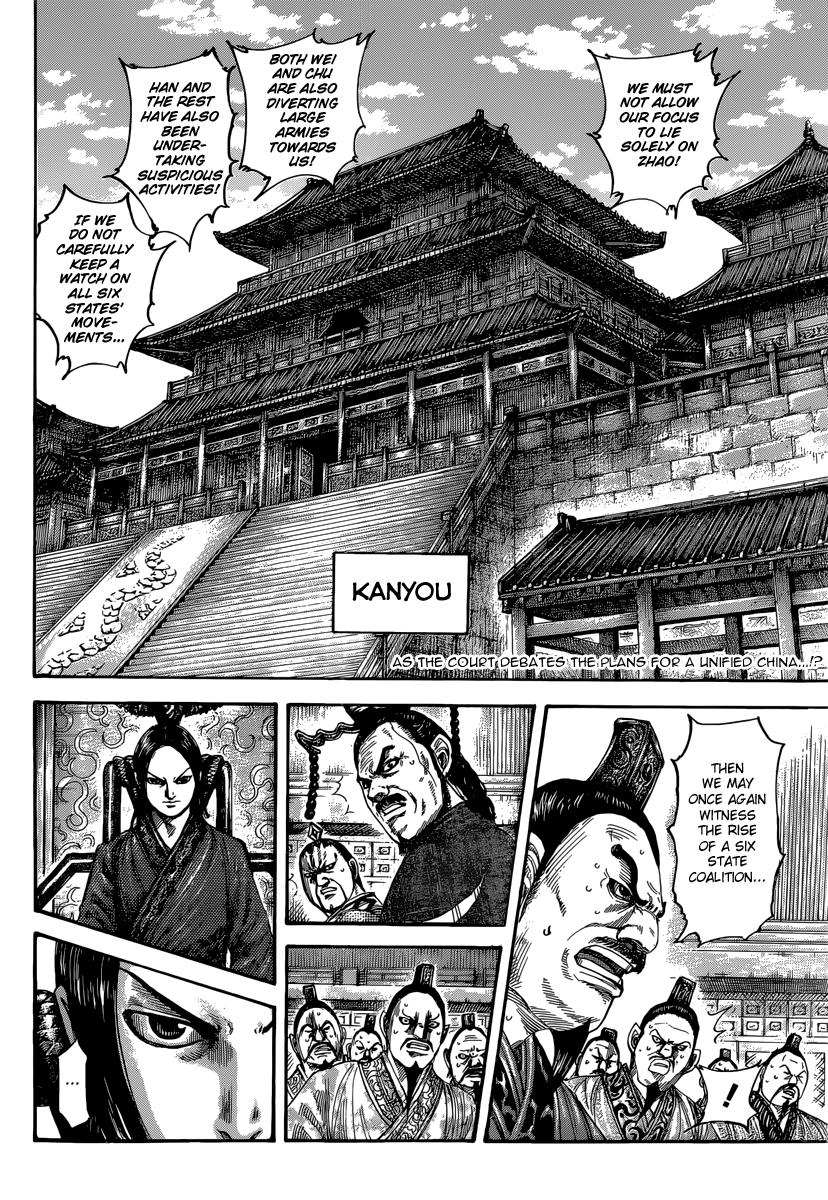 Kingdom - Chapter 491