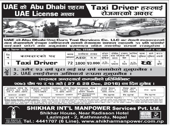 Jobs in UAE Abu Dhabi for Nepali, Salary Rs 53,000