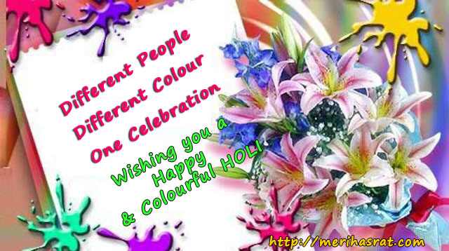 Happy Holi Greetings in English
