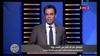 برنامج الطبعة الأولى حلقة 27-2-2017 مع أحمد المسلماني