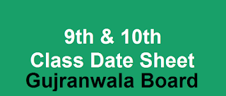 Gujranwala Board: 9th & 10th Class Date Sheet 2018 Download for Matric Exams