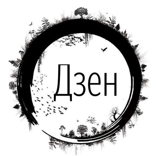 Продюсерские агентства в Яндекс Дзене