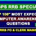 100 Most Expected Computer Awareness Questions For IBPS RRB 2017 P-1