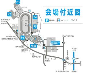 Nango Summer Jazz Festival parking map 南郷サマージャズフェスティバル駐車場地図