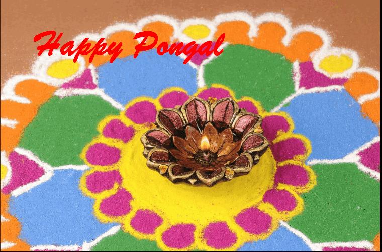 Pongal Muggulu Designs