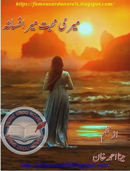Meri mohabbat mera afsana novel online reading by Meena Ahmad Khan part 1