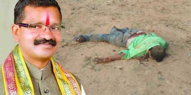 NAXAL ATTACK: भाजपा विधायक की मौत, 3 जवान शहीद | NATIONAL NEWS