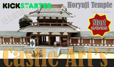 Kickstarter, Horyuji Temple by Castle Arts