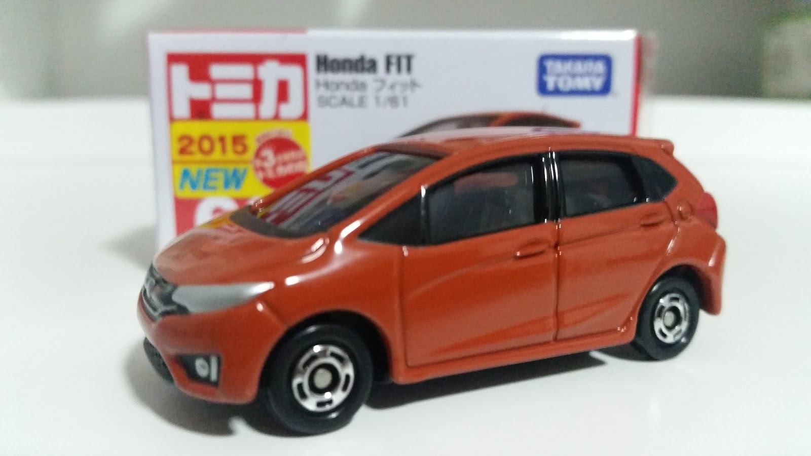 Go Go Tomica Best Tomica Of 2015