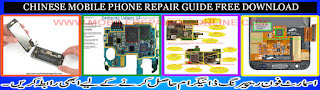 all china mobile hardware repair guide