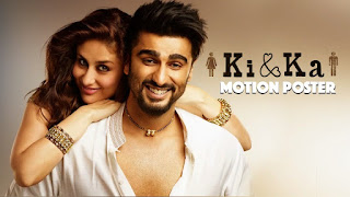 Complete cast and crew of Ki and Ka (2016) bollywood hindi movie wiki, poster, Trailer, music list - Arjun Kapoor, Kareena Kapoor Movie release date 1 April, 2016