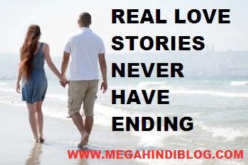 Real Very sad Love Story Hindi Me-Ajab Prem Ki Gajab Kahani-(1)