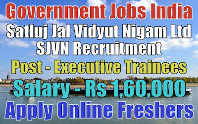 SJVN Recruitment 2019