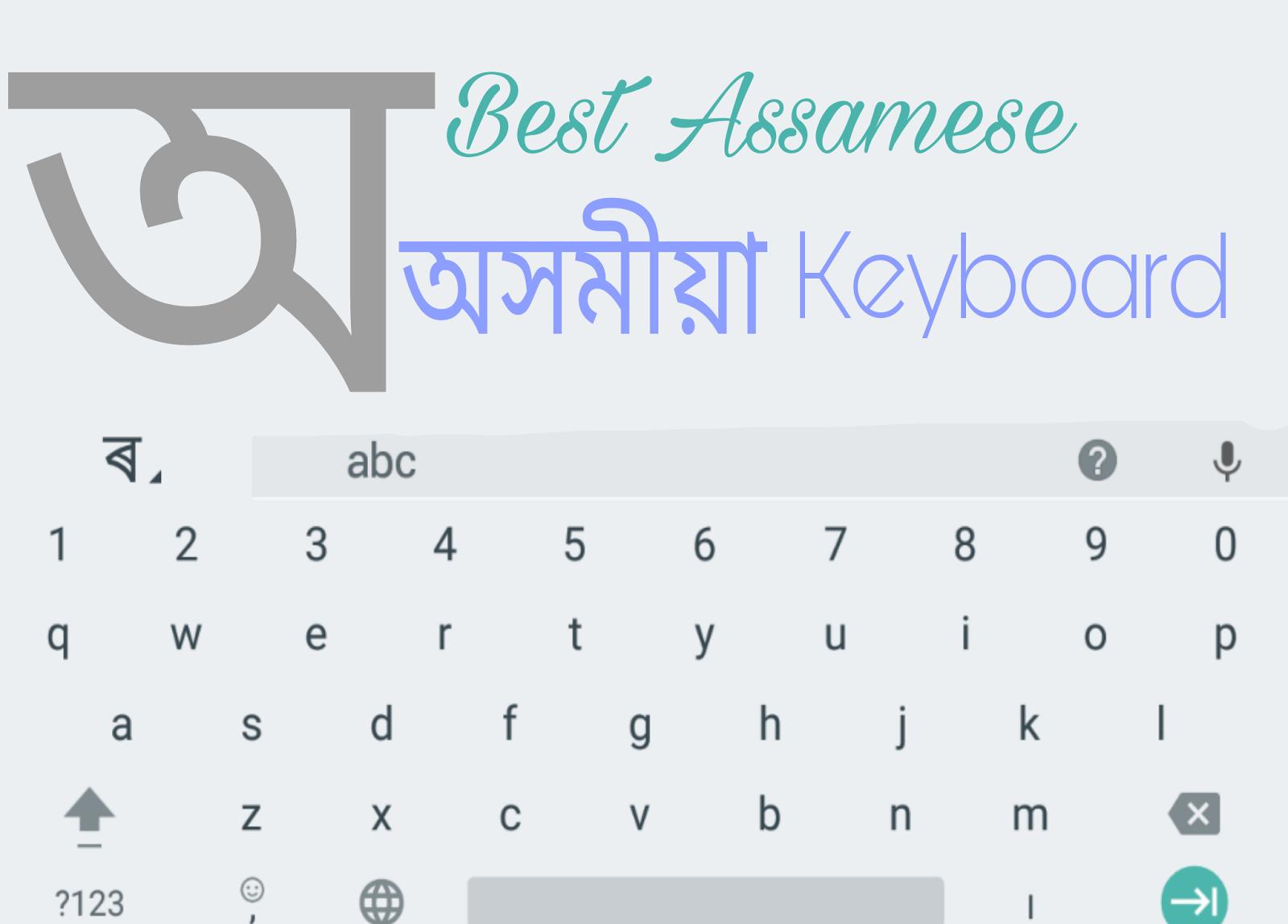 Best assamese keyboard