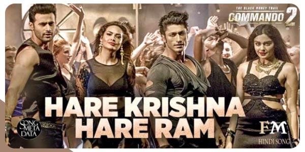 Hare-Krishna-Hare-Ram-Commando-2-(2017);