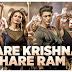 Hare Krishna Hare Ram / हरे कृष्णा हरे राम / Armaan Malik