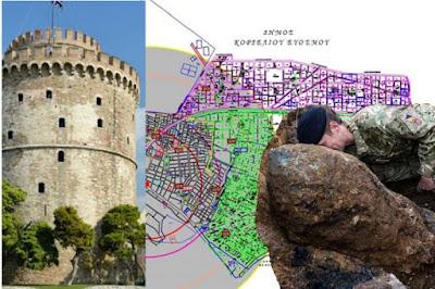 Θεσσαλονίκη: Πολύνεκρη ιστορία πίσω από τη βόμβα – Ποιοι και πότε την έριξαν
