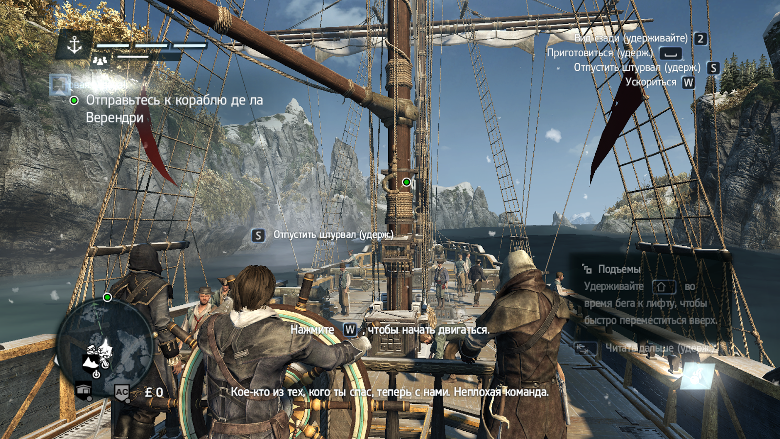 Assassin's Creed Rogue - PC Full Version Free Download