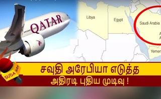 Saudi arabia opens border gate for haj pilgrims