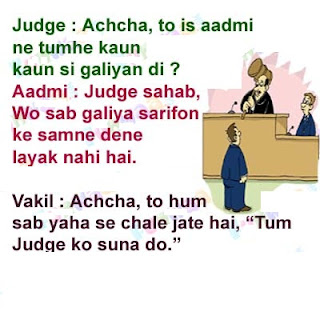 Top 6 Vakil Hindi Jokes Funny Lawyer Chutkule