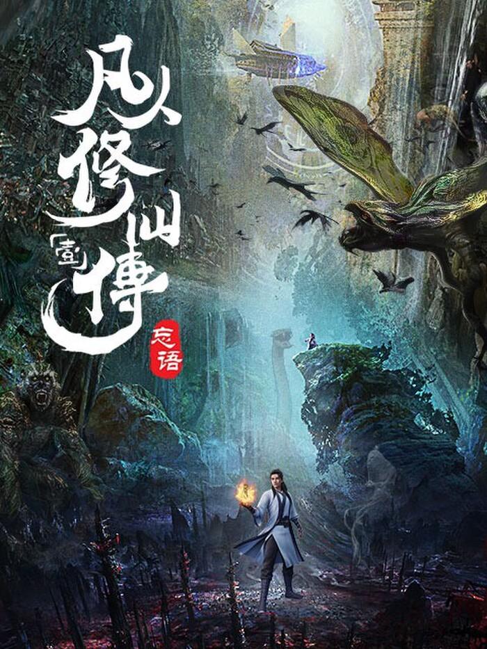 Phàm Nhân Tu Tiên - Fan Ren Xiu Xian Zhuan (2021)