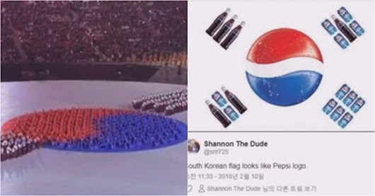 Why are the Korean flag and Pepsi logo so similar?