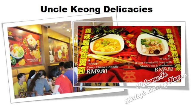 uncle keong delicacies blogger review