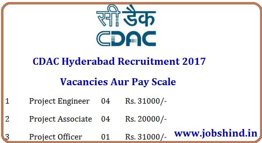 CDAC Recruitment