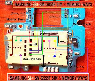 مسارات السيم و الميموري لهاتف سامسونغ S8+ SAMSUNG S8+ SM-G955F SIM&MEMORY WAYS