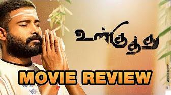 Ulkuthu Review | Dinesh | Nandita Swetha | Bala Saravanan