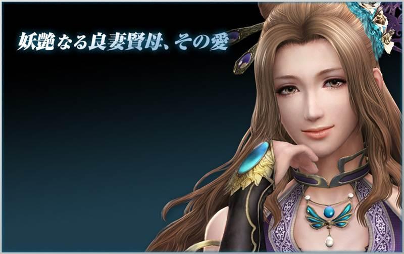 จางชุนหัว ภรรยาคนสวยของสุมาอี้
