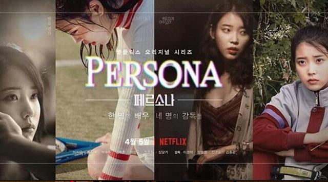 """""""Persona"""" el nuevo drama de Netflix que tiene protagonista a """"IU"""""""