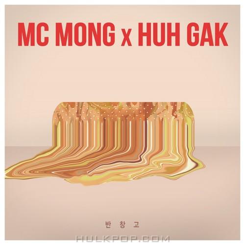 MC MONG, HUH GAK – 반창고 – Single