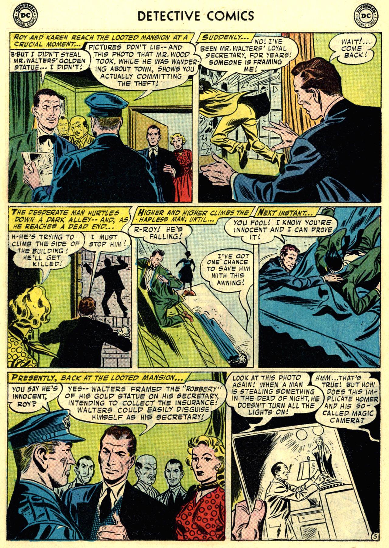 Read online Detective Comics (1937) comic -  Issue #246 - 22
