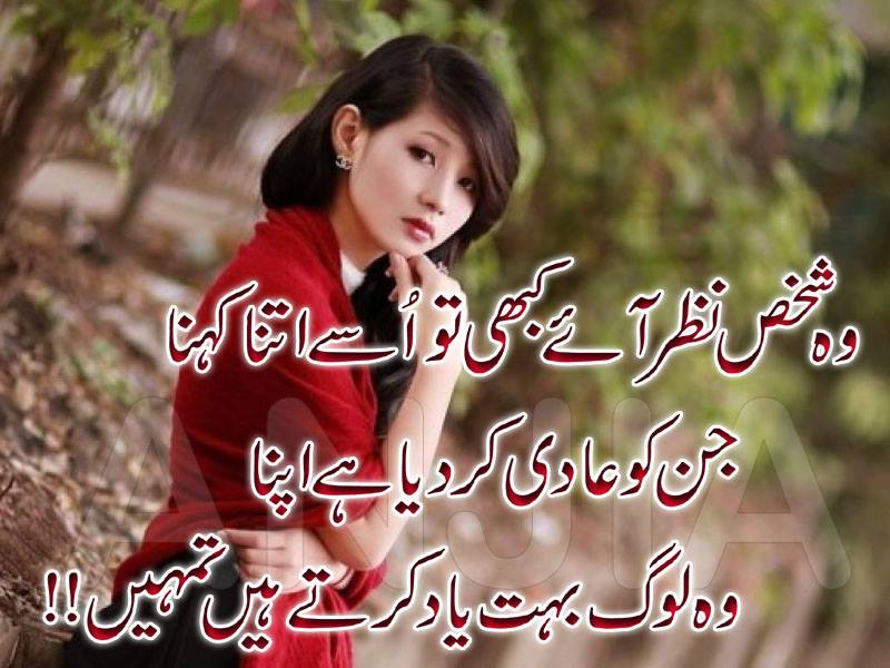 funny babies with funny quotes in urdu