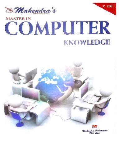 mahendra-computer-awareness