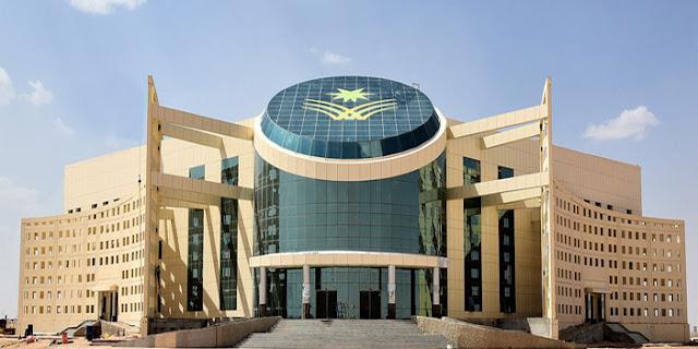 Beasiswa Sarjana (S1) di Najran University, Arab Saudi 2018