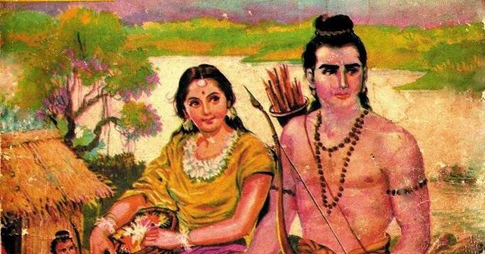BENGALI PDF COMICS: ACK Ramayana comics