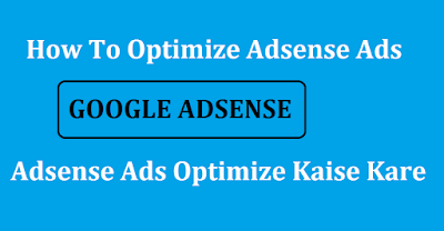 Adsense-Ads-Optimize-Kaise-Kare