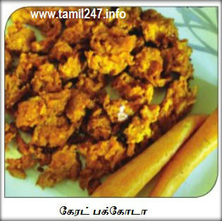 Samayal seimurai, Snacks recipes in tamil, Tamil Cooking recipes, Carrot Pakora, Carrot pakoda recipe in tamil,  Snacks recipes in tamil, spicy , carrot pakora, bakoda