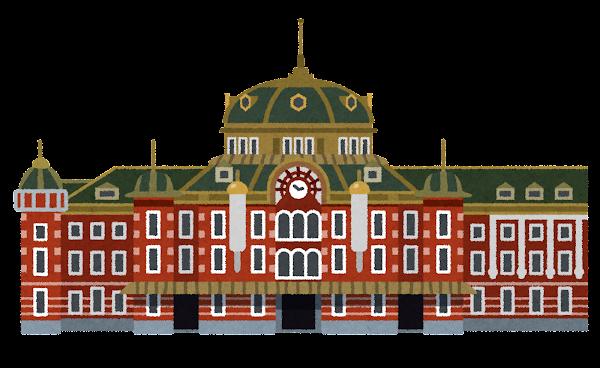 東京駅のイラスト