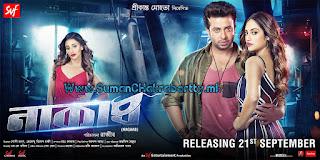 Naqaab (2018 )Bangla Full Movie Download In 720p HD