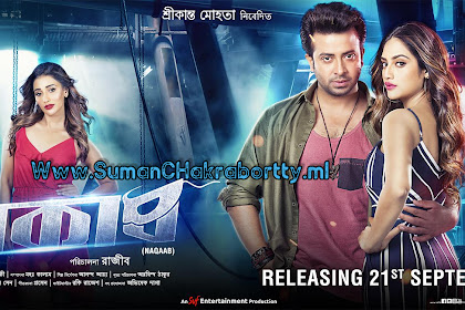 Naqaab (2018 ) Bangla Full Movie Download In 720p HD