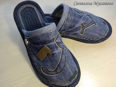 стильные джинсовые тапочки для дома