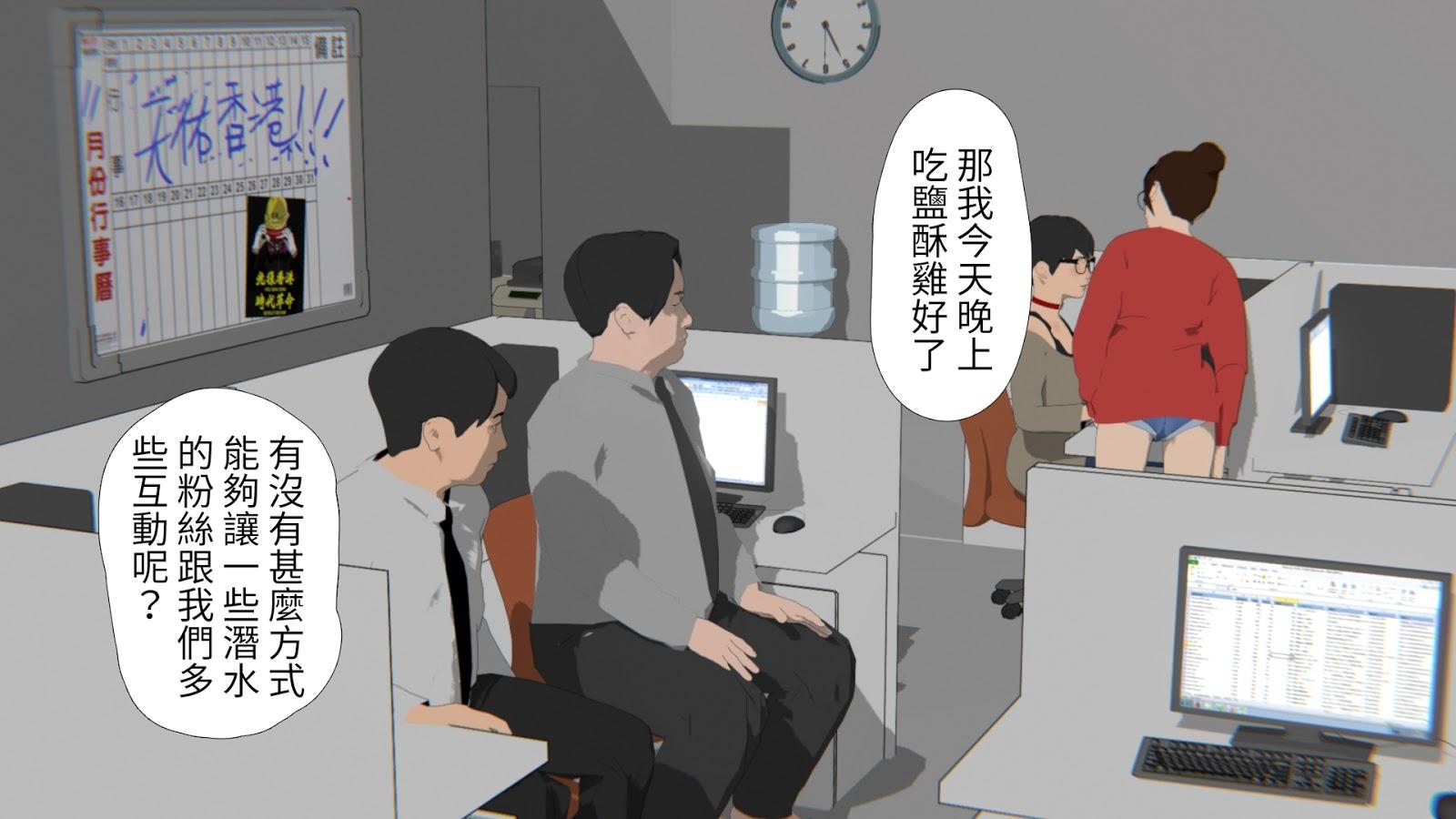 小深藍製作委員會 之其9 / 中壢李姓
