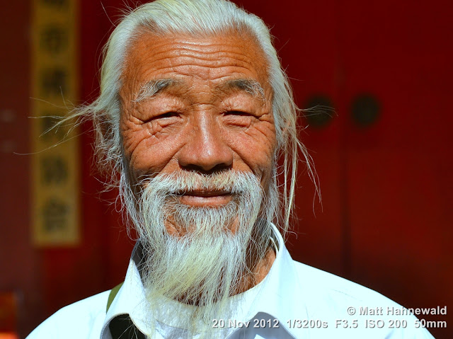 people, Chinese people, Chinese man, portrait, street portrait, headshot, South China, Yunnan province, Kunming, old Chinese man, Chinese beard, close up