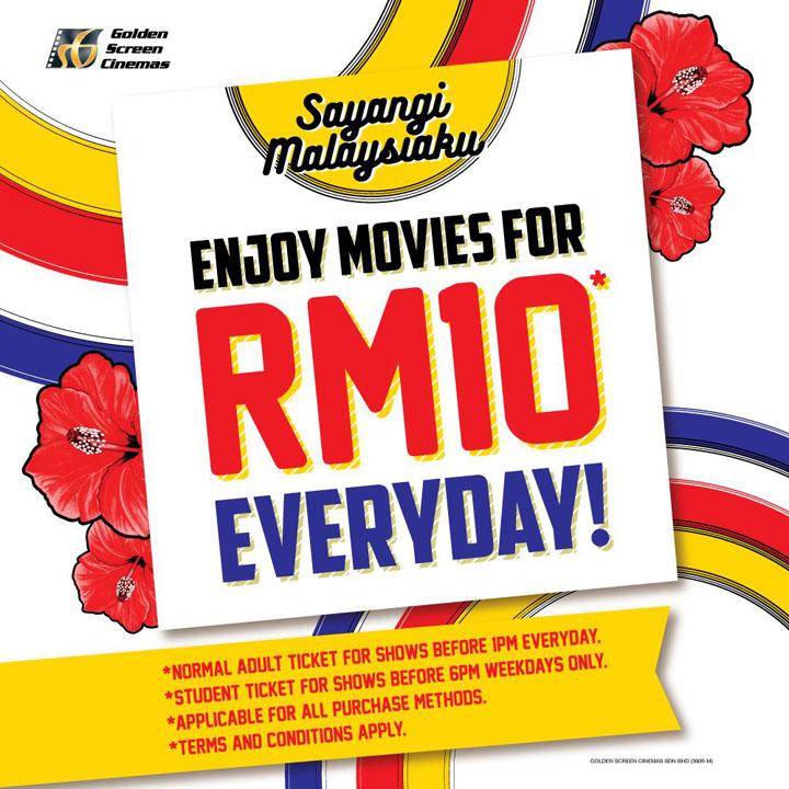Tiket Wayang Cuma RM8/RM6 Malah RM2 Sepanjang Ogos September