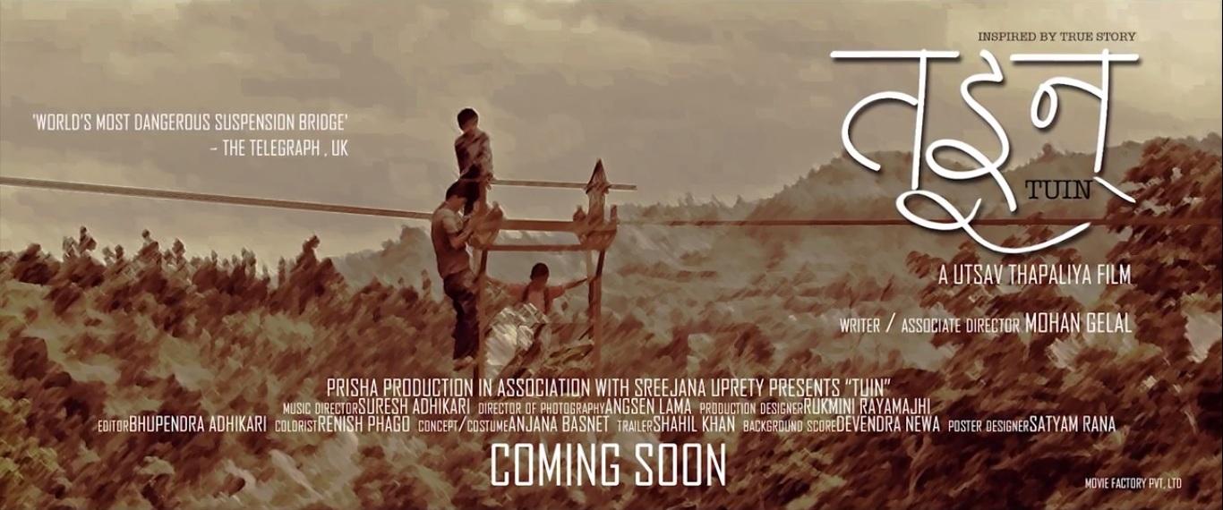 nepali movie tuin poster