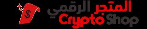cryptoarabshop