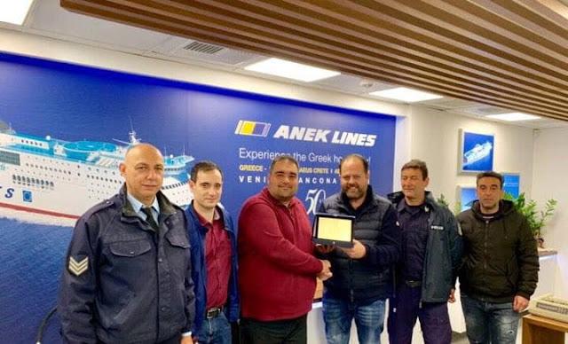 Ήγουμενίτσα: Ιδιώτης βραβεύτηκε από την Ένωση Αστυνομικών Υπαλλήλων Θεσπρωτίας για την ενίσχυση της Αστυνομίας